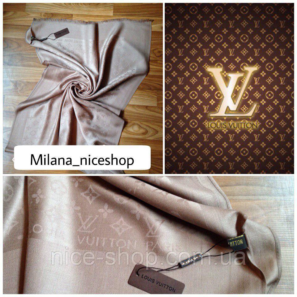 Палантин Louis Vuitton капучино