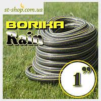 """Шланг поливочный """"Borikа Rain"""" 1"""" (25mm) Украина 20 метров, фото 1"""