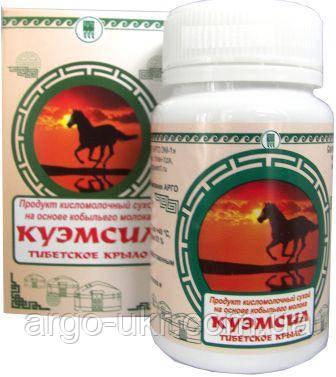 КуЭМсил Тибетське крило Арго L-аргінін, женьшень, імунітет, вітаміни, для судин, печінки, підшлункової
