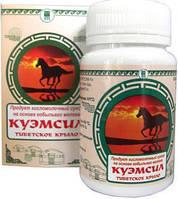 КуЭМсил Тибетское крыло Арго L-аргинин, женьшень, иммунитет, витамины, для сосудов, печени, поджелудочной