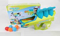 Іграшковий Бластер 358 стріляє кульками і сніжками
