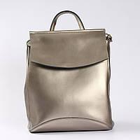 c7fb1115039e Женский городской кожаный рюкзак-сумка(трансформер) серебристого цвета