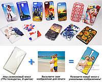 Печать на чехле для Sony Xperia TX Hayabusa lt29i (Cиликон/TPU)