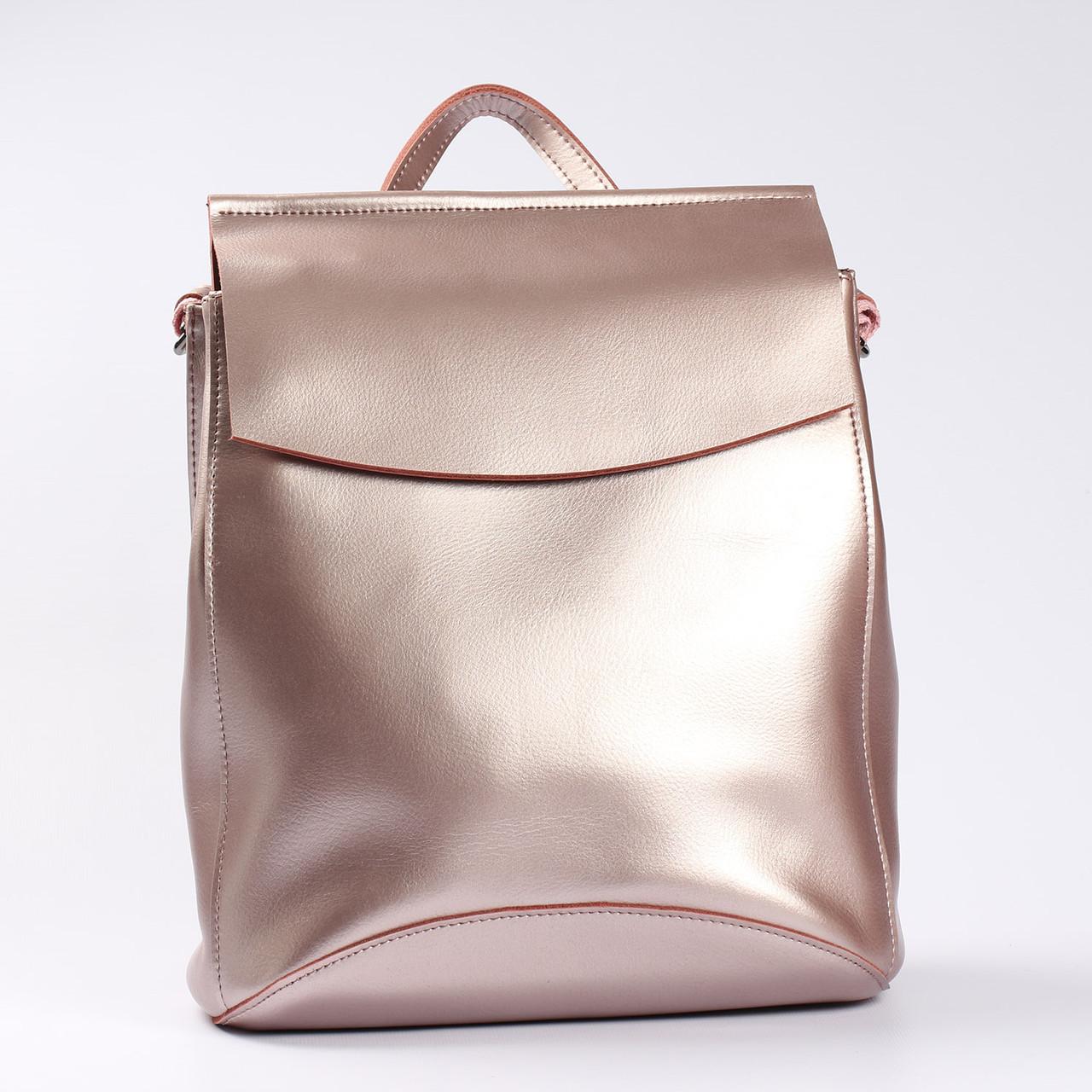 6571f668f013 Кожаный повседневный сумка-рюкзак (трансформер) розового перламутрового  цвета