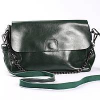 """Женская сумка через плечо из натуральной кожи """"Синди 2, Green"""""""
