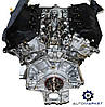 Двигун Mitsubishi Outlander XL II 2007-2010