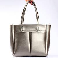 """Компактная повседневная сумка-шоппер  """"Аурика Silver Gray"""""""