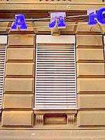 Горизонтальные внешние жалюзи защитные рафшторы алюминиевые в Одессе и в Украине под заказ