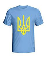 Футболка Желтый Тризуб (мужская) ФО (Патриотические футболки) 439de10d8ef82