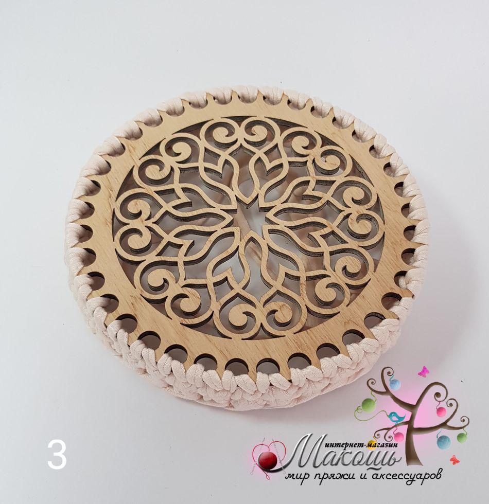 Круглое донышко для вязанных корзин Ажурное, диаметр 16 см, №3