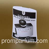 Мужская туалетная вода Chanel Allure Homme Sport в кассете 50 ml (трапеция) ASL