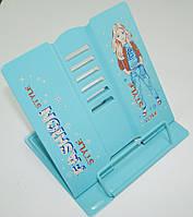 """Подставка для книг металлическая """"Fashion"""" 15х18 см"""