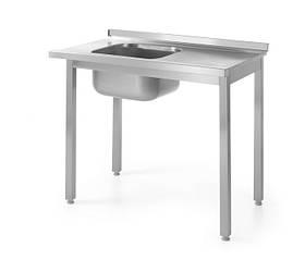 Стол разгрузочный с ванной моечной-для самостоятельной сборки Hendi 811917