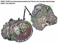 КПП 1.9DCI 6ступ. выжим. на 3 болта, под датчик спидом. OPEL VIVARO 01- (ОПЕЛЬ ВИВАРО) (РК6025)