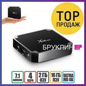 Смарт ТВ приставка X96 MINI 2/16 Gb Android 7.1 Amlogic S905W 4 ядра / Smart TV Box