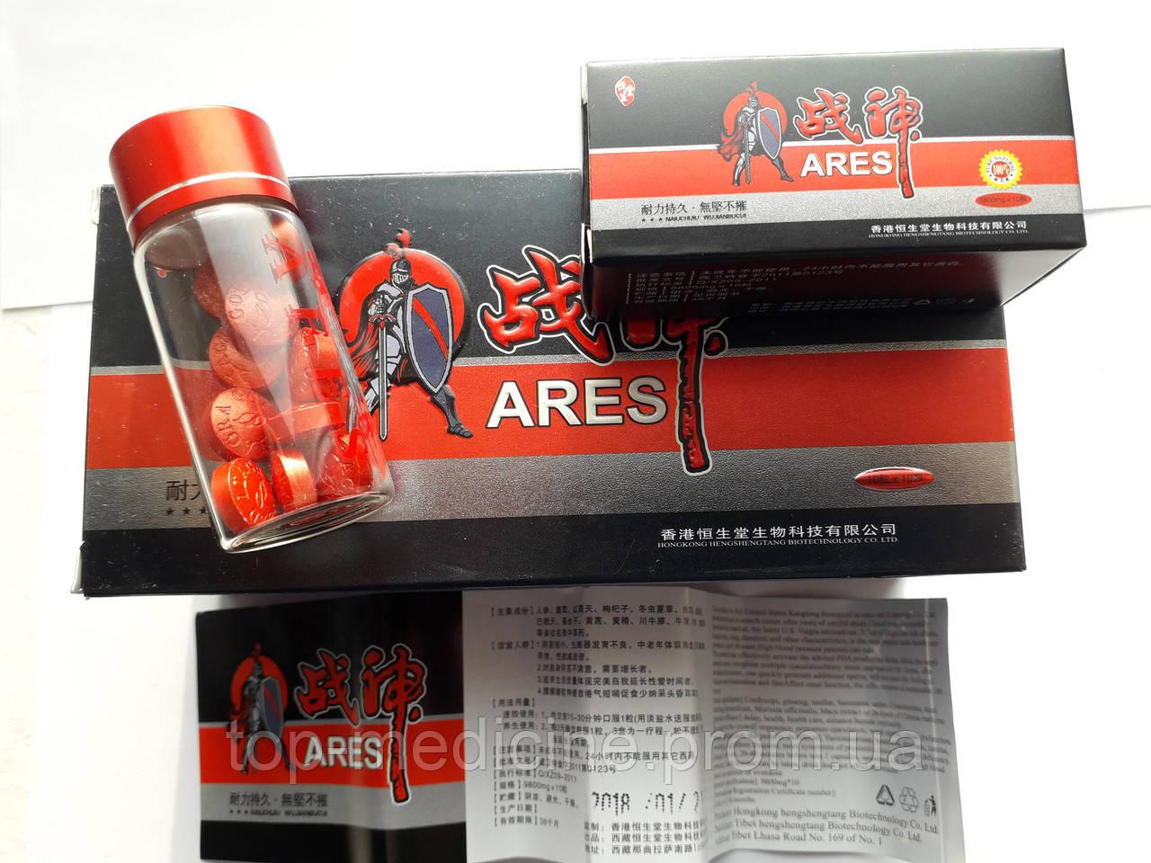 Арес 9800 мг. - мощный препарат для потенции.