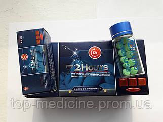 72 часа 9800 мг - сильнейший препарат для потенции