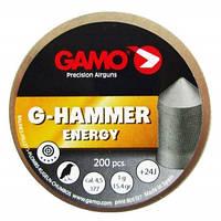 Пули пневматические Gamo G-Hammer 1 грамм; кал. 4,5 мм (200 шт)