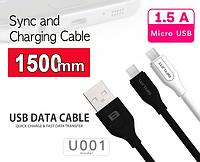 Кабель USB cable BRUM Classic U001m Micro USB (1.5A) (1.5M) белый