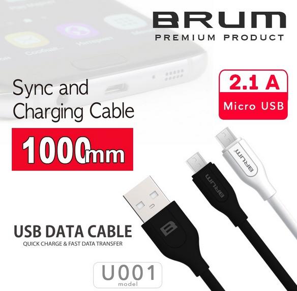 Кабель USB cable BRUM Classic U001m Micro USB (2.1A) (1M) белый