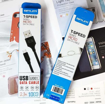 Кабель USB cable BRUM Classic U001m Micro USB (2.1A) (1M) белый, фото 2