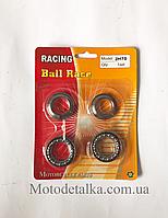 Рульовий комплект ( підшипник керма) - Дельта.