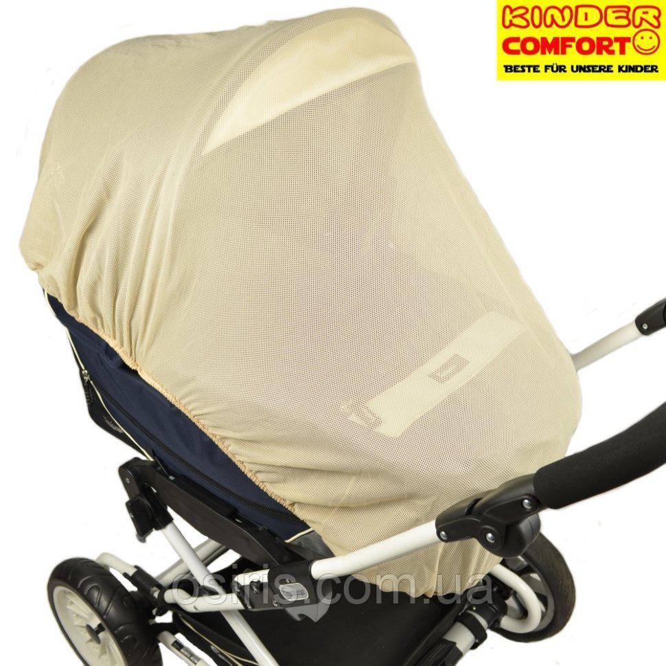 Москитная сетка универсальная на коляску бежевая, Kinder Comfort