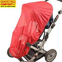 Москитная сетка универсальная на коляску красная, Kinder Comfort