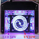 Лампа для шеллака 36 Вт CCFL (UV) + LED Лед лампа для ногтей  Лампа уф для маникюра гибридная mir / 003, фото 2