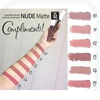 Помада губная жидкая матовая Nude Matte Complimenti тон 15