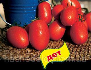 Семена томата Посадас F1 5000 семян Clause