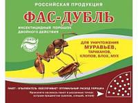 Средство от тараканов, муравьев Фас-дубль, 125 гр, Агровит (Россия)