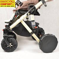 Чехлы на колеса коляски, Kinder Comfort, 2 маленьких и 2 больших колеса
