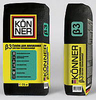 Клей для пенопласта армирующий Konner Beta-3, 25кг