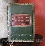 Блокнот ежедневник кожаный заказ надпись ручной работы формат A5 оригинальный подарок, фото 4