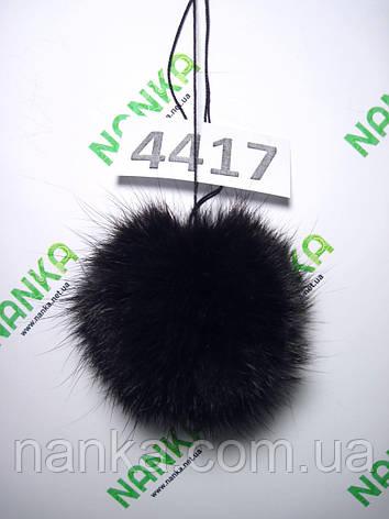 Меховой помпон Кролик, Т. Шоколад, 8 см, 4417, фото 2