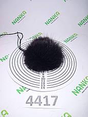 Меховой помпон Кролик, Т. Шоколад, 8 см, 4417, фото 3