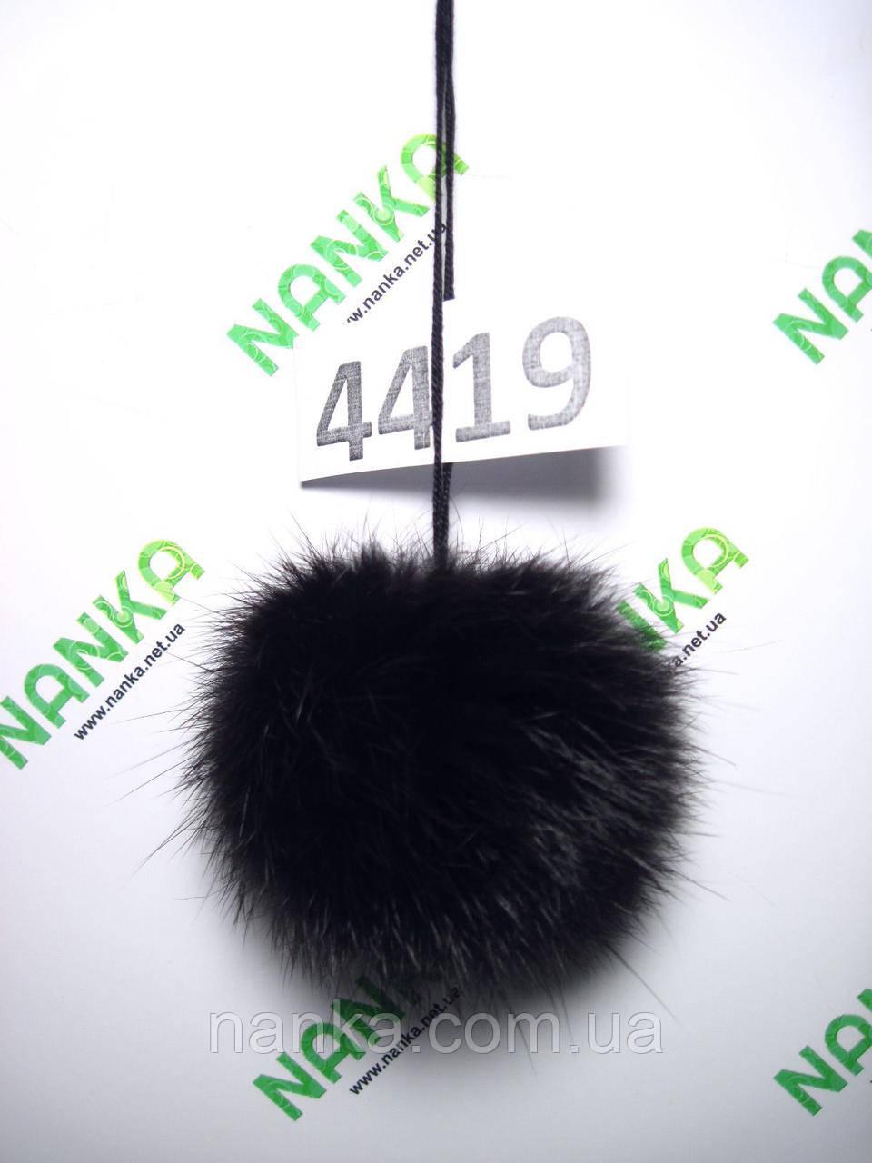 Меховой помпон Кролик, Т. Шоколад, 8 см, 4419