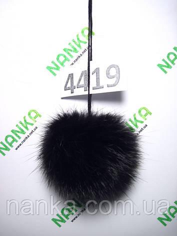Меховой помпон Кролик, Т. Шоколад, 8 см, 4419, фото 2