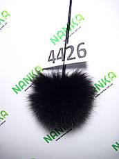 Меховой помпон Кролик, Т. Шоколад, 7 см, 4426, фото 3