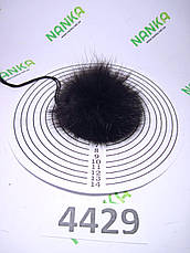 Меховой помпон Кролик, Т. Шоколад, 7 см, 4429, фото 2