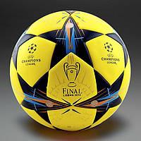 Футбольный мяч Adidas Champions League football Finale Lisbon 2014 Yellow/Tribe Blue/Solar Blue, фото 1