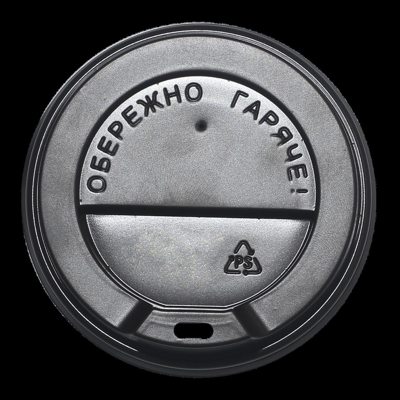 Кришка КВ81 50шт (40/2000) (Эко Kraft 250мл) Коричнева