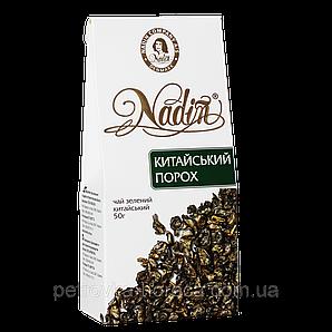 """Чай """"Китайський порох"""",зеленый 50 г, 1ящ/12шт"""