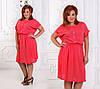 """Платье больших размеров """" Малина """" Dress Code"""