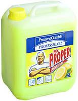Містер Пропер 5л..Лимон/-327/3