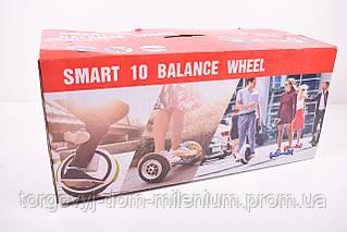 Гироскутер (колёса 10, скорость 18км/ч., 100-150кг) YW1854