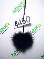 Меховой помпон Кролик, Т. Шоколад, 6 см, 4450, фото 3