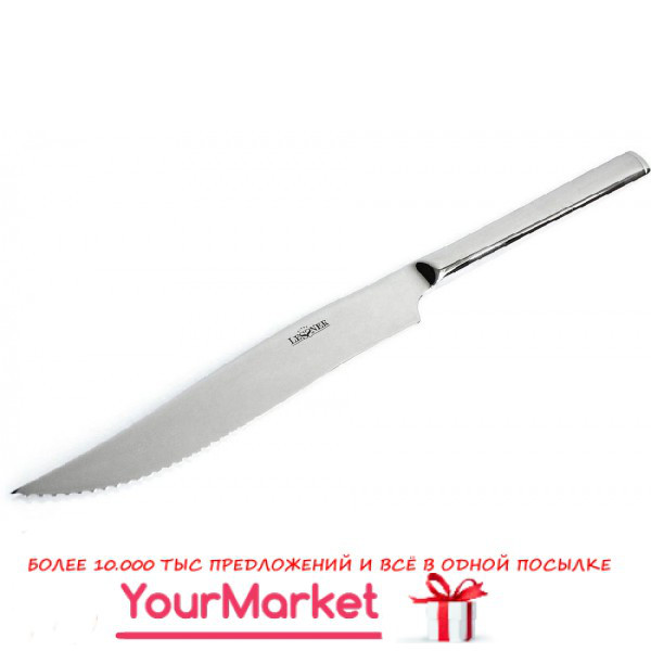 Нож стейковый Lessner Horeca Melissa 61432