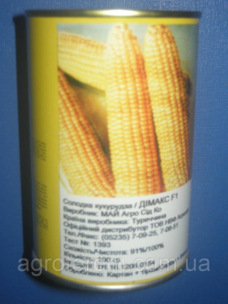 Кукуруза Димакс 10 кг